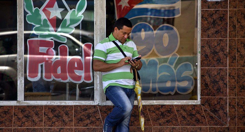 Así funciona la 'criptomoneda' más popular de Cuba