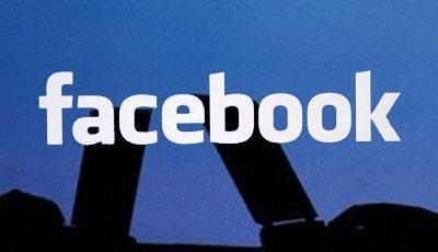 Facebook está buscando $ 1 billón en fondos para su Criptomoneda