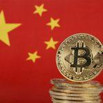 Gobierno Chino lanza su criptomoneda
